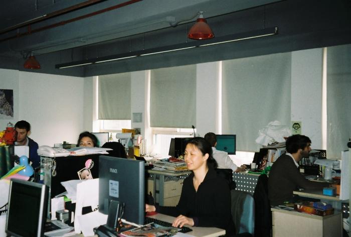 The Beijinger office.