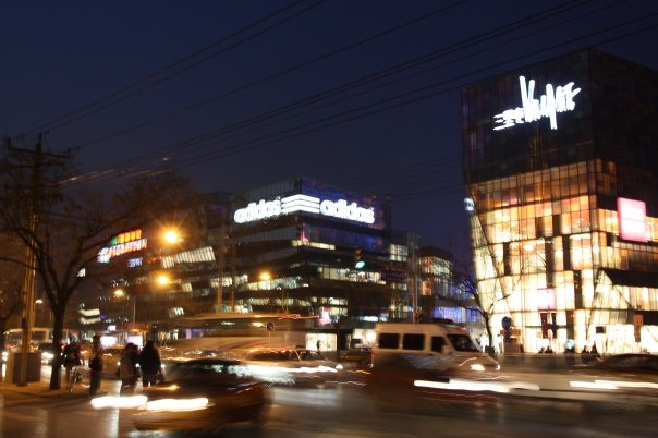 Sanlitun (circa 2008). Photo by blog author.